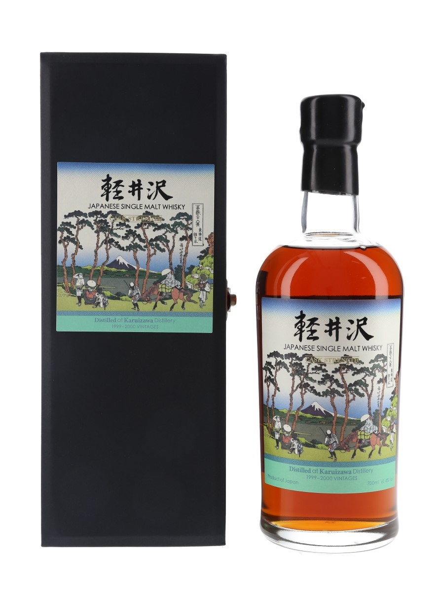 Karuizawa 1999-2000 36 Views Of Mount Fuji Batch 33 - Hodogaya on the Tokaido 70cl / 61.4%