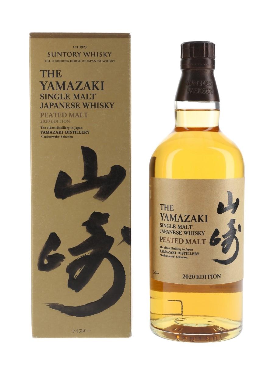 Yamazaki Peated Malt 2020 Edition 70cl / 48%