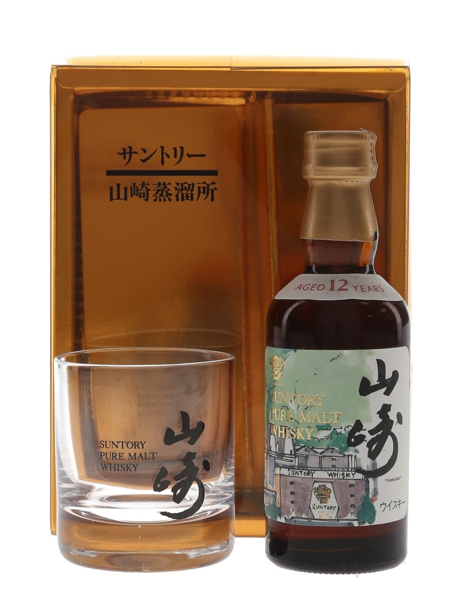 Yamazaki 12 Year Old Distillery Label With Shot Glass Bottled 1990s 5cl / 43%