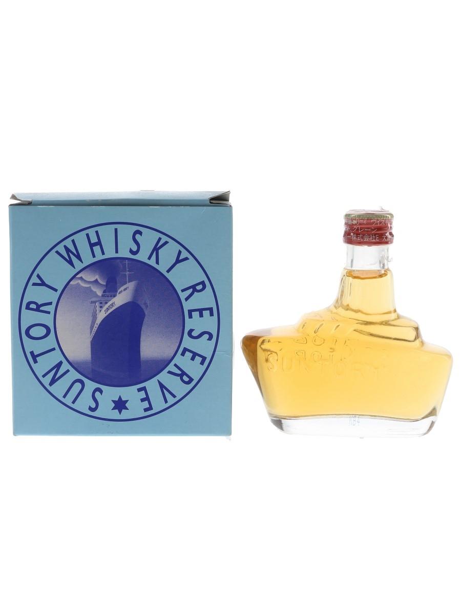 Suntory Reserve Whisky Motor Paradise 'Ship'  5cl / 43%