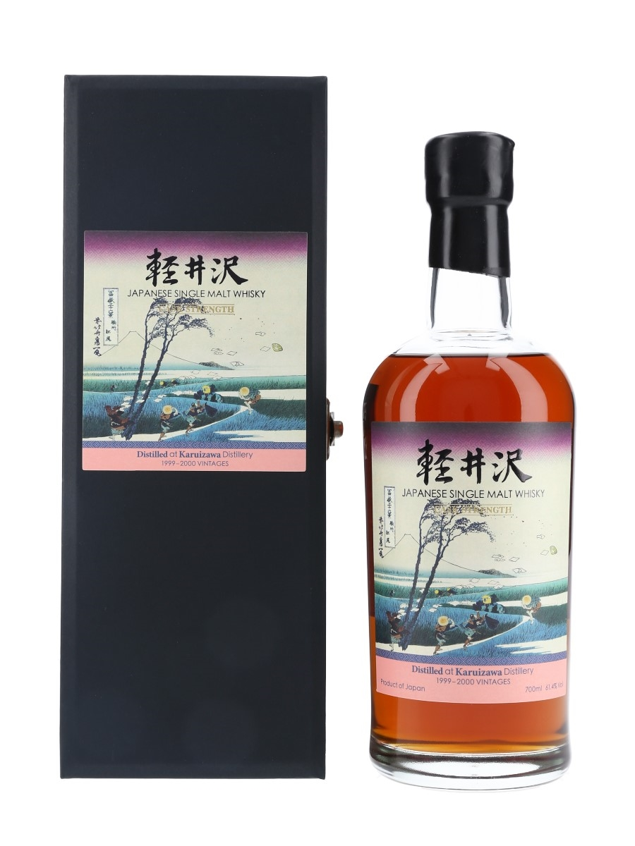 Karuizawa 1999-2000 36 Views Of Mount Fuji Batch 35 - Ejiri in Suruga Province 70cl / 61.4%