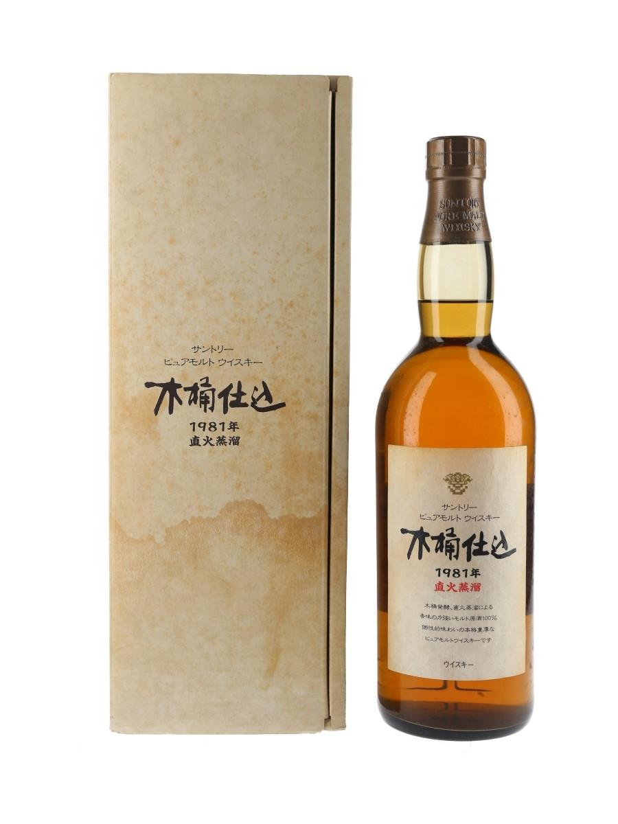 Suntory Kioke Shikomi 1981  75cl / 43%