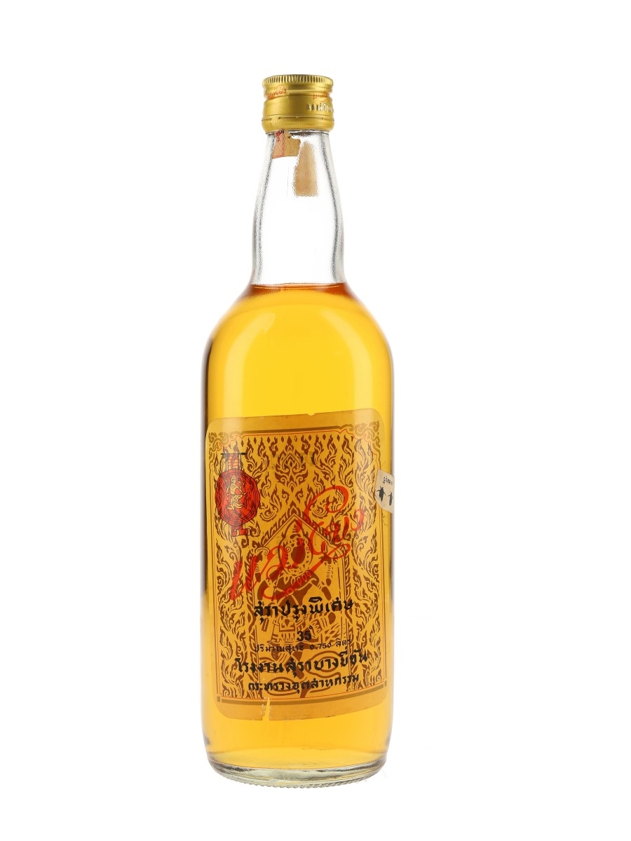 Mekhong Thai Spirit  75cl
