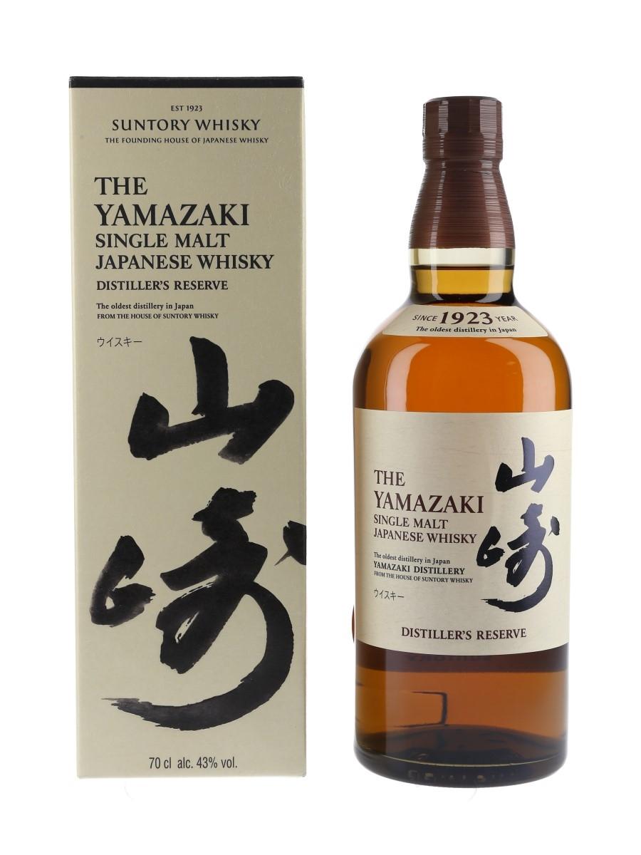 Yamazaki Distiller's Reserve  70cl / 43%