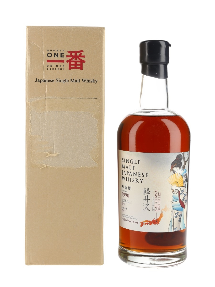 Karuizawa 1990 Cask #679 Bottled 2012 - Number One Drinks Company Limited 70cl / 56.1%