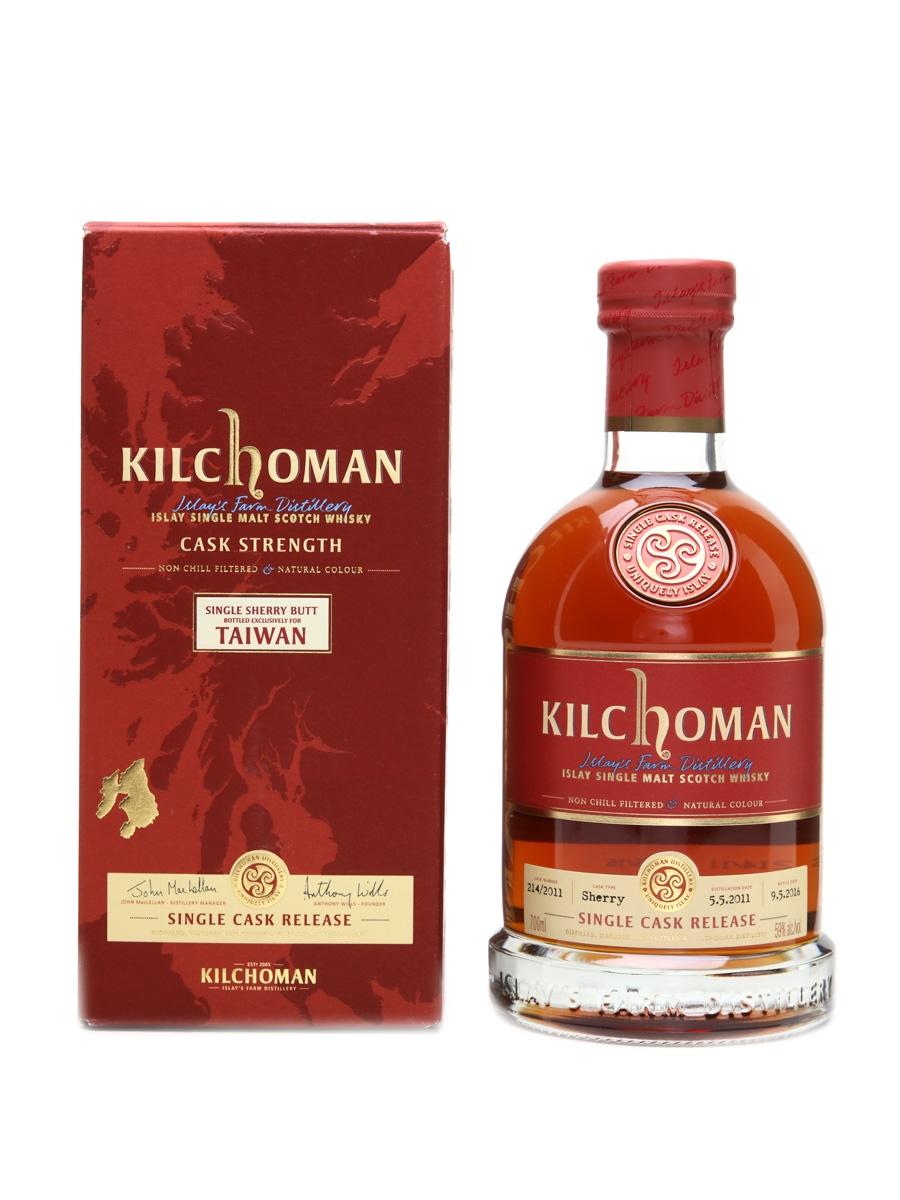 Kilchoman 2011 Single Sherry Butt Taiwan Exclusive 70cl / 59%