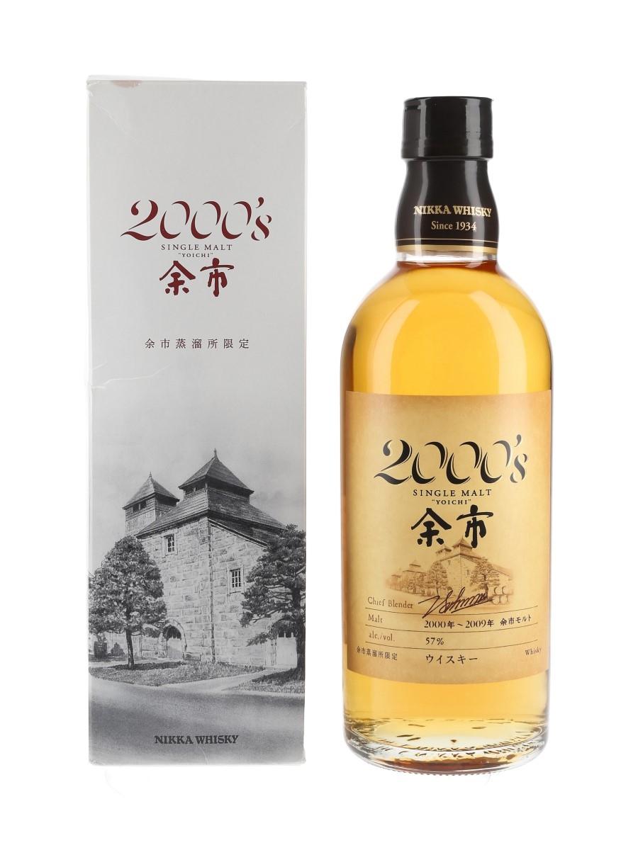 Nikka Yoichi 2000s Distillery Exclusive 50cl / 57%
