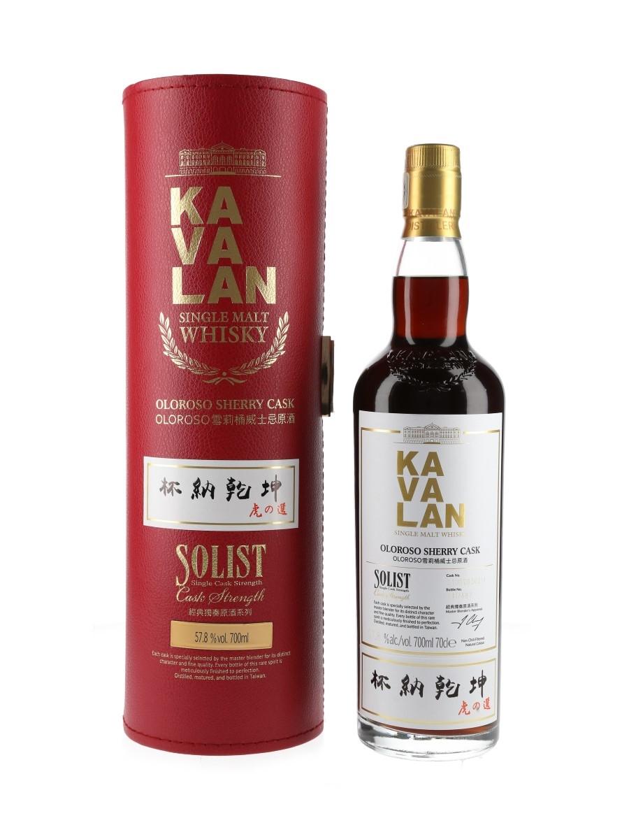 Kavalan Solist Sherry Cask 2010 Bottled 2018 70cl / 57.8%