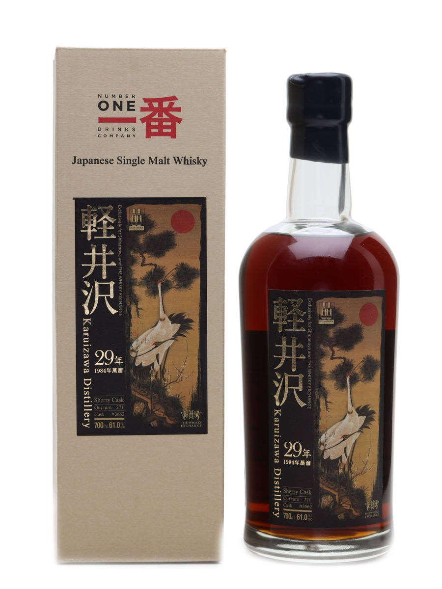 Karuizawa 1984 Cask #3662 29 Year Old 70cl / 61%
