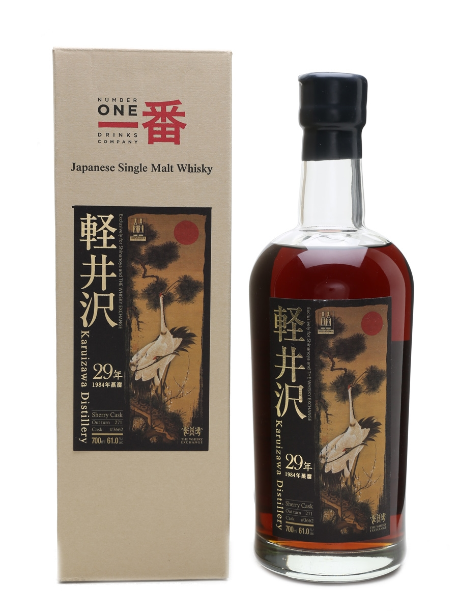 Karuizawa 1984 Sherry Cask #3662 Shinanoya & The Whisky Exchange 70cl / 61%