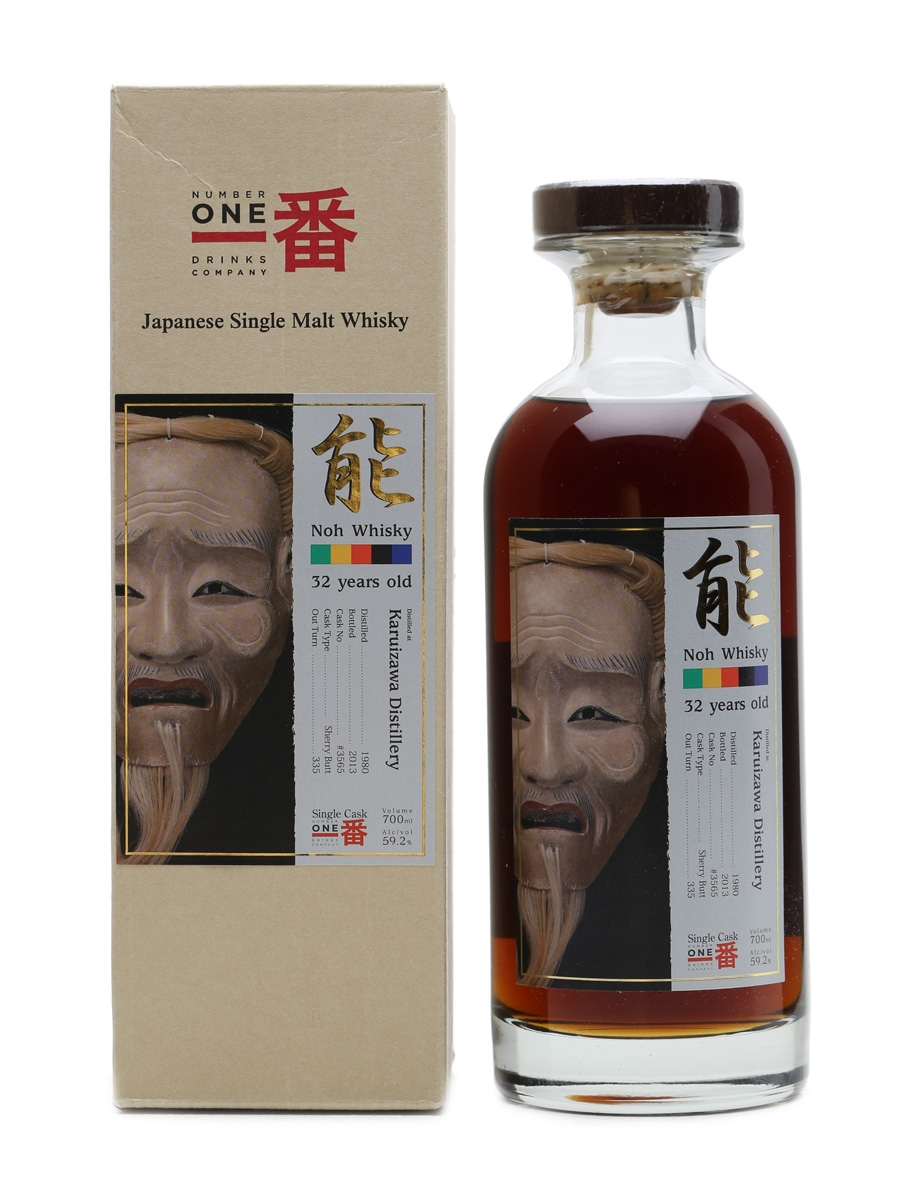 Karuizawa Noh 1980 Cask #3565 32 Years Old 70cl / 59.2%
