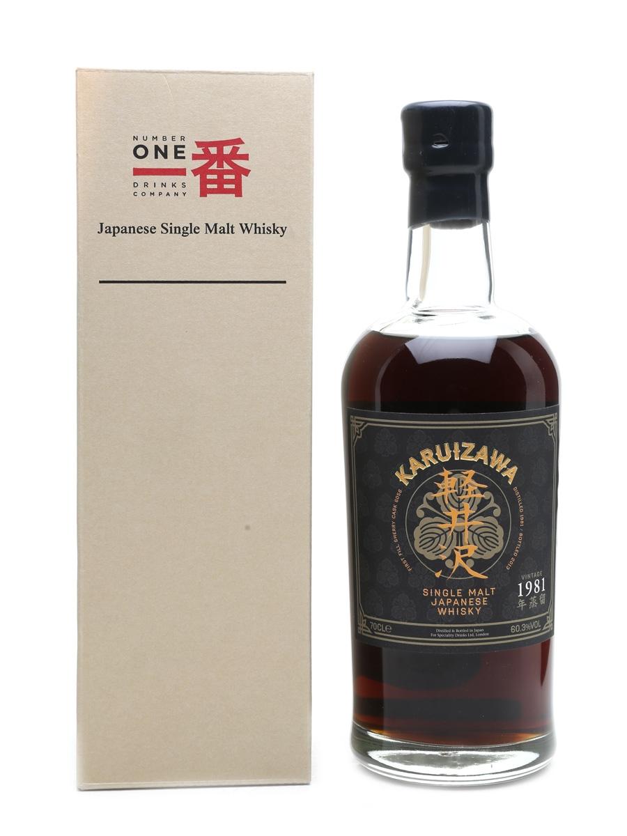 Karuizawa 1981 Sherry Cask #6056 Bottled 2013 70cl / 60.3%