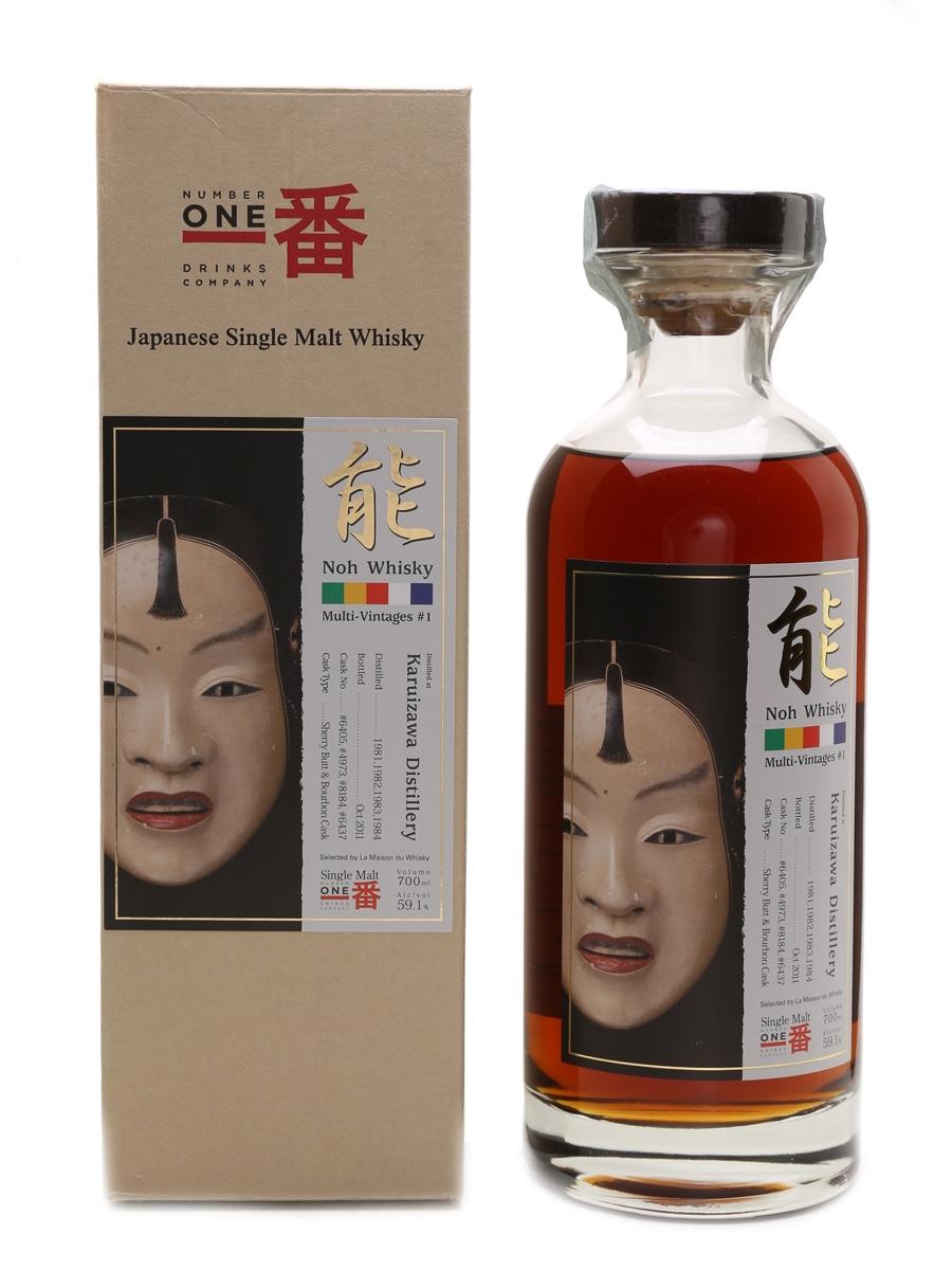 Karuizawa Noh Multi-Vintage #1 La Maison Du Whisky 70cl / 59.1%