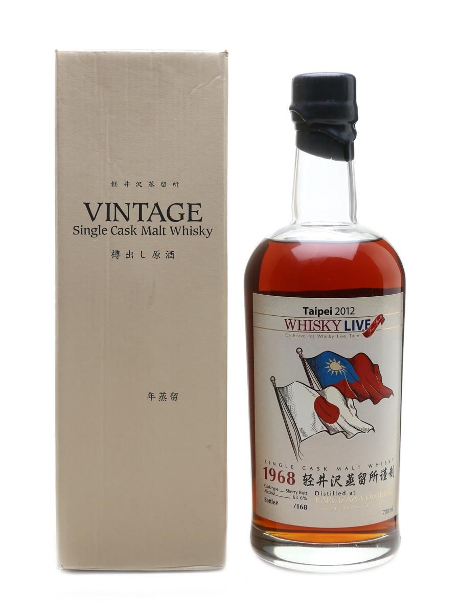 Karuizawa 1968 Whisky Live Taipei 2012 70cl / 63.6%