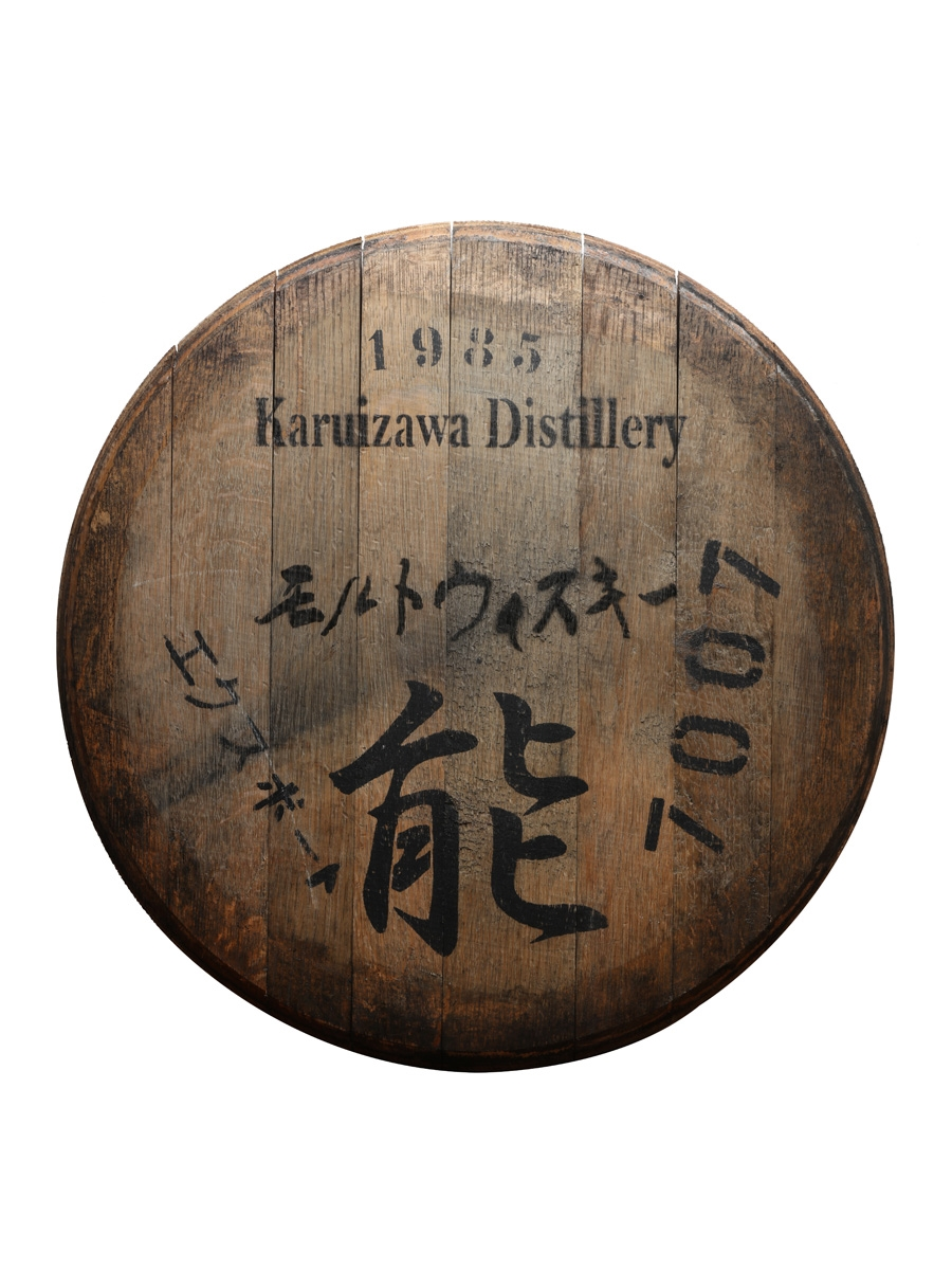 Karuizawa 1985 Cask End Number 7007