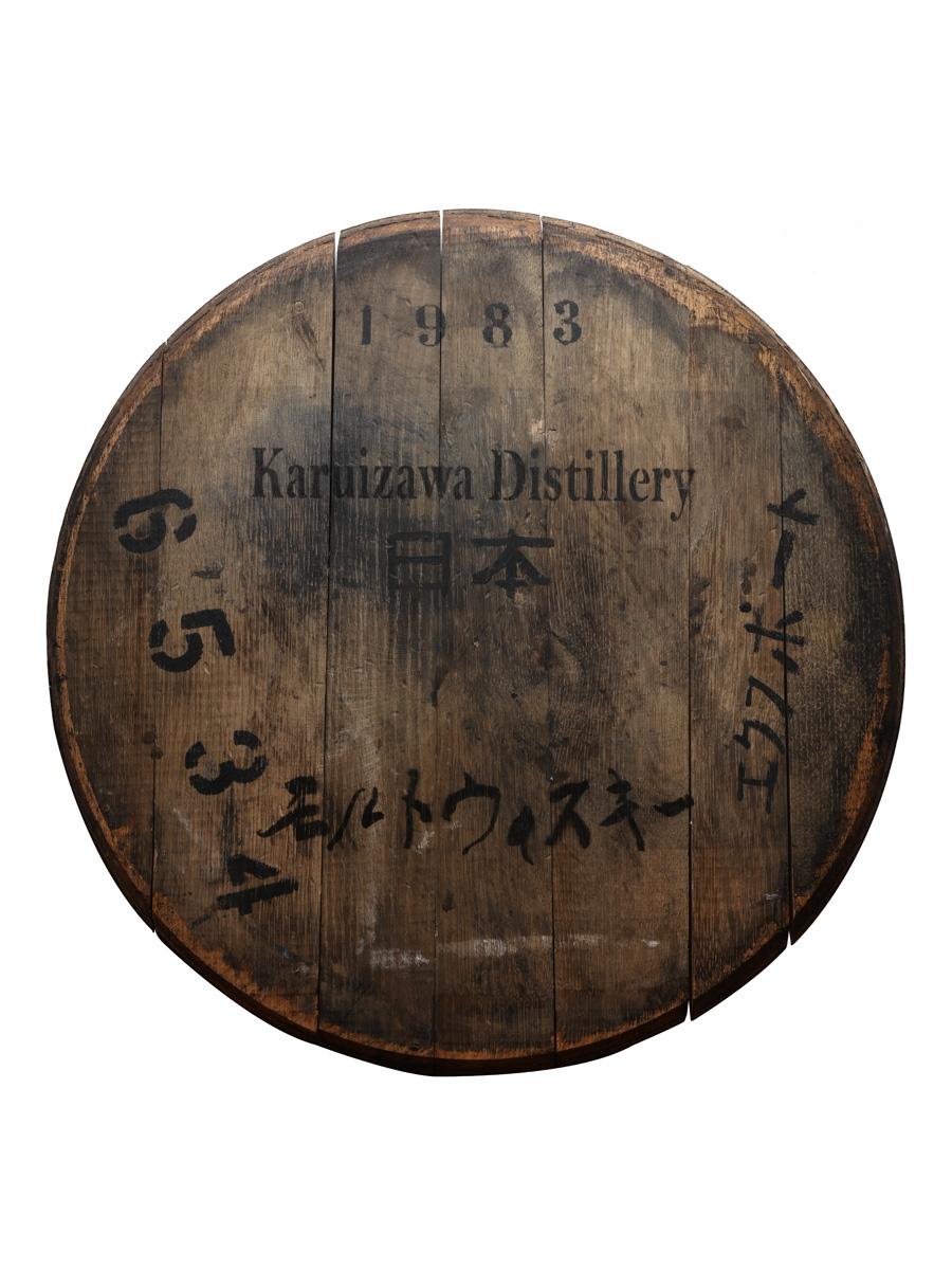 Karuizawa 1983 Cask End Number 6534