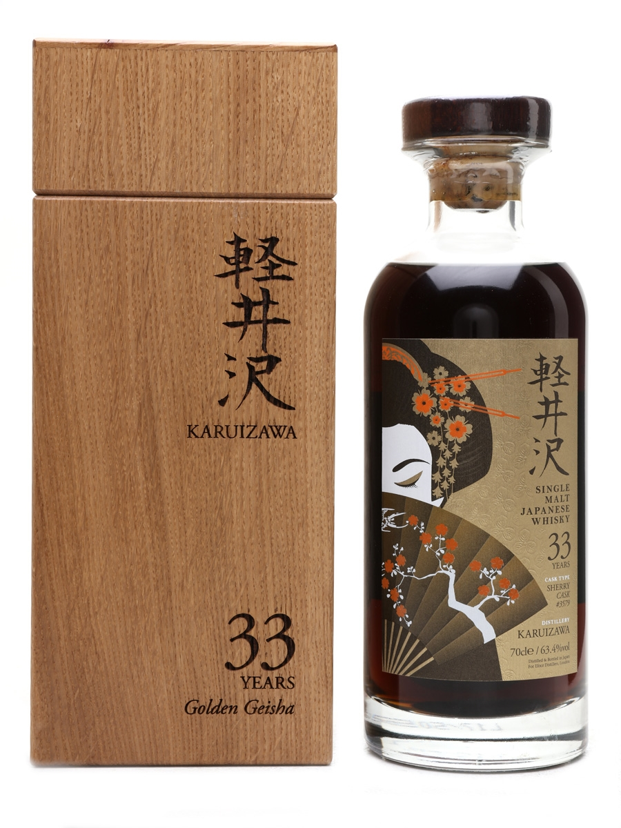 Karuizawa 33 Year Old Sherry Cask #3579 Golden Geisha - Elixir Distillers 70cl / 63.4%