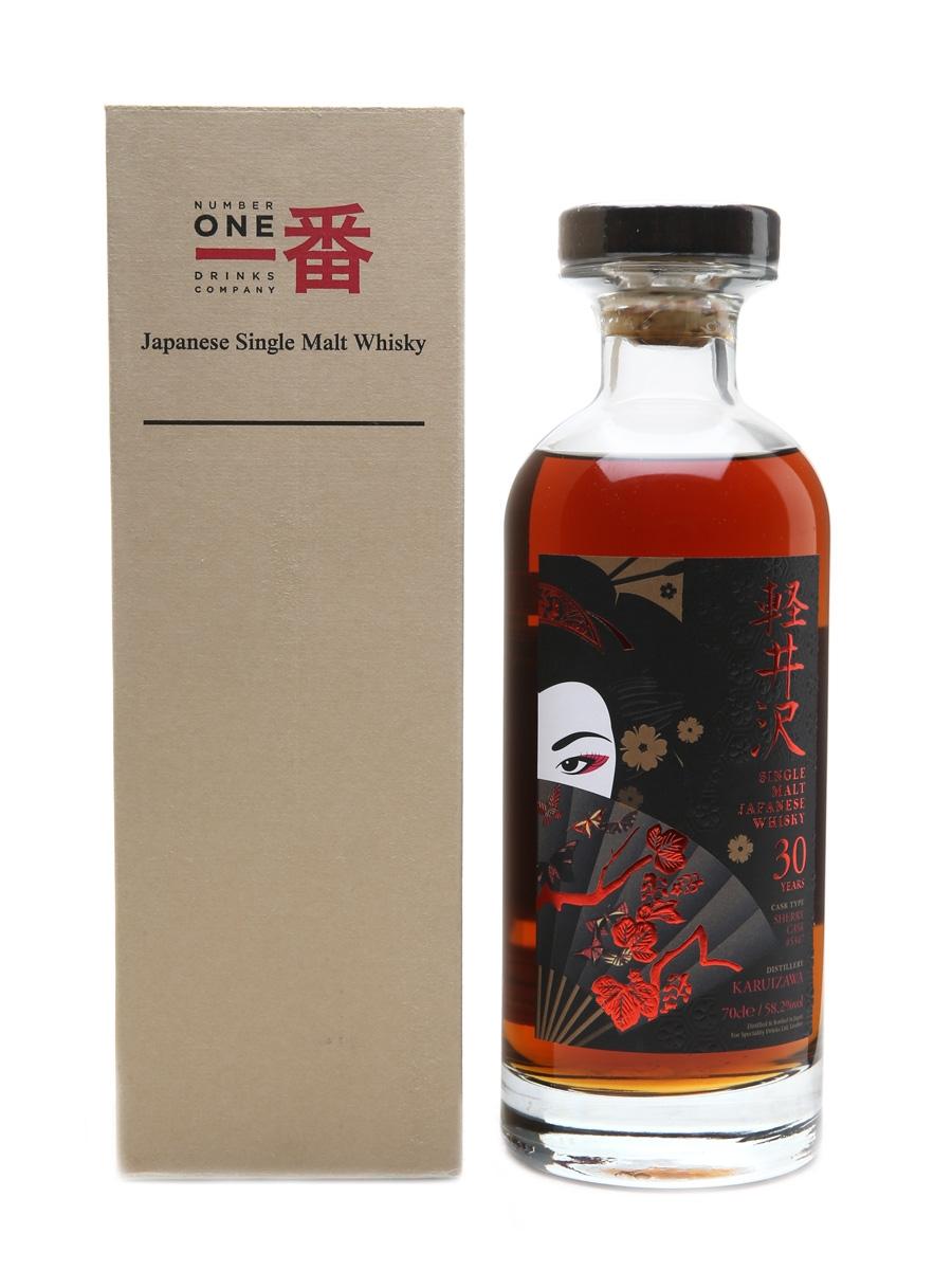 Karuizawa 30 Year Old Cask #5347 Geisha - Sherry Cask 70cl / 58.2%