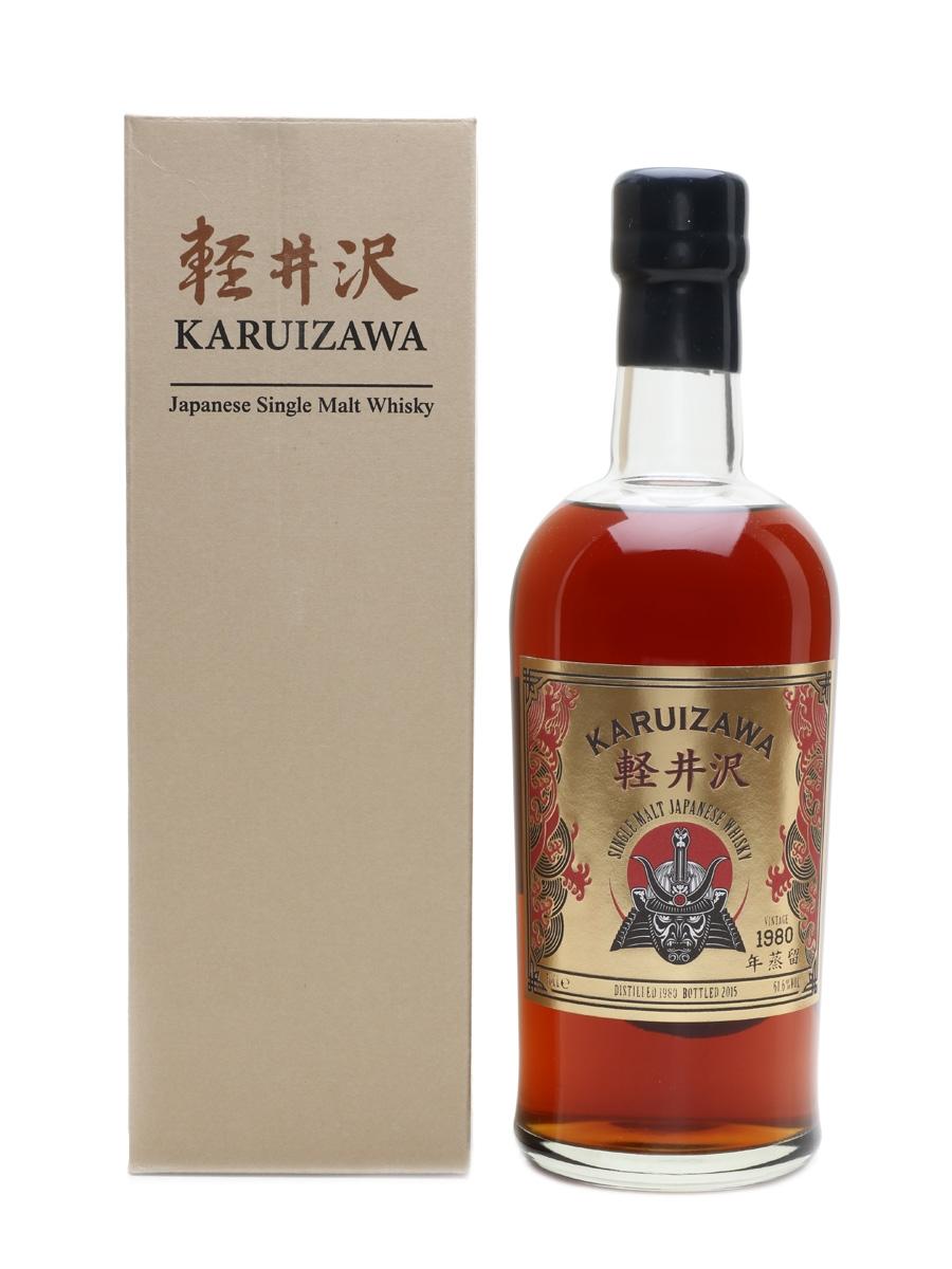 Karuizawa 1980 Gold Samurai The Whisky Show 2015 70cl / 61.6%