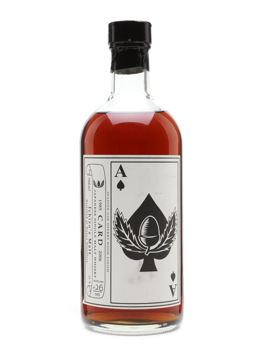 Hanyu 1985 Ichiro's Malt Ace Of Spades Card Series - Cask #9308 70cl / 55%