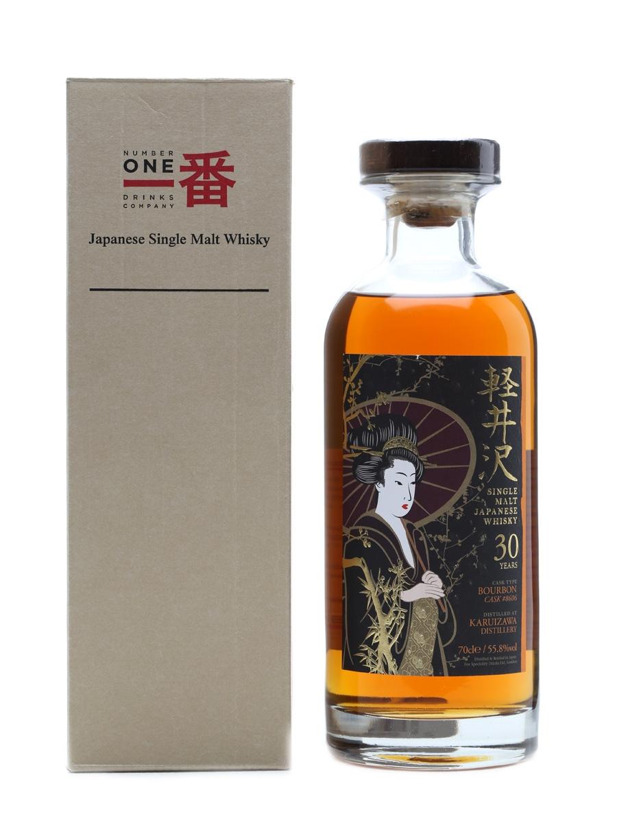 Karuizawa 30 Years Old Cask #8606 Bourbon Cask 70cl / 55.8%