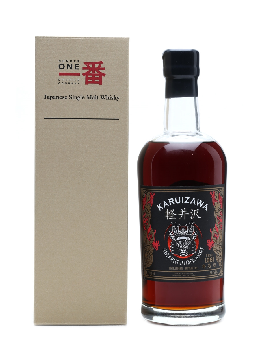 Karuizawa 1981 Cask #4943 Bottled 2014 70cl / 63.4%
