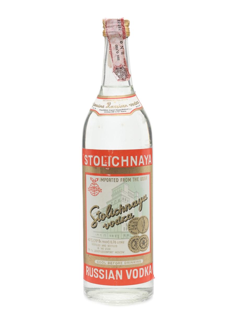 Stolichnaya Bottled 1970s - Molinari 76cl / 40%