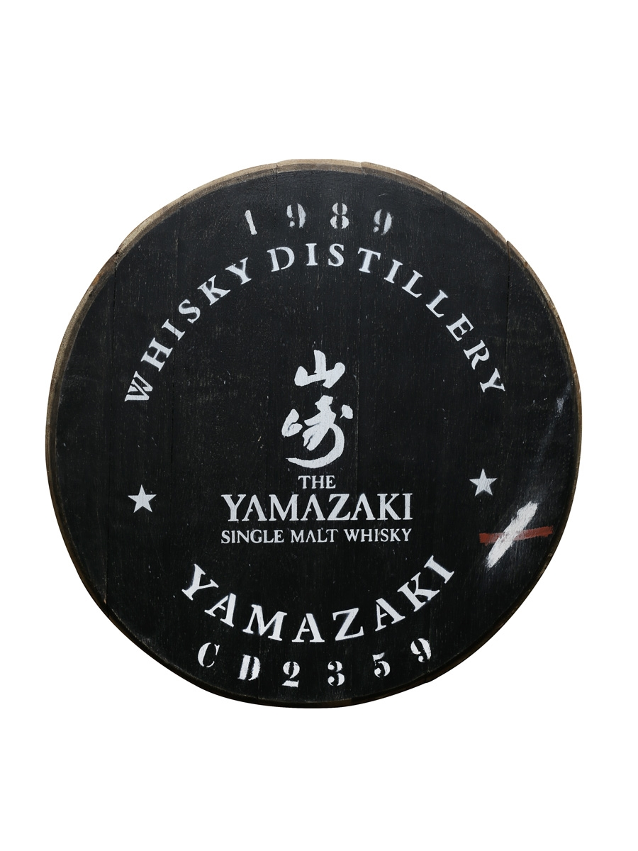 Yamazaki 1989 Cask End Number CD2359