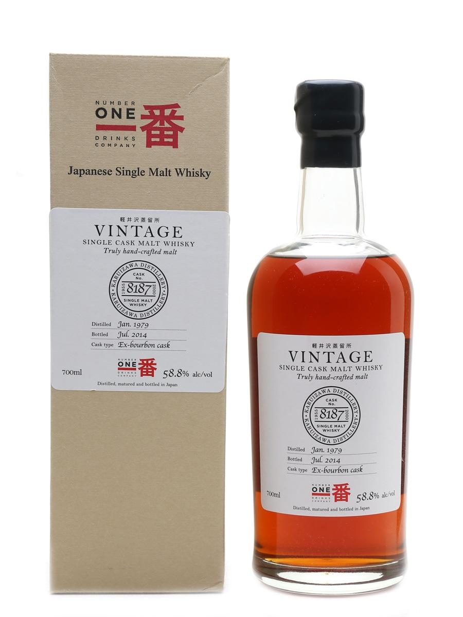 Karuizawa 1979 Cask #8187 Bottled 2014 - La Maison Du Whisky 70cl / 58.8%
