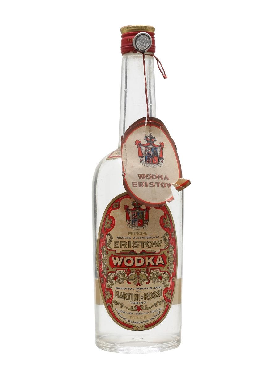 Eristow Vodka Bottled 1950s - Martini & Rossi 75cl / 40%