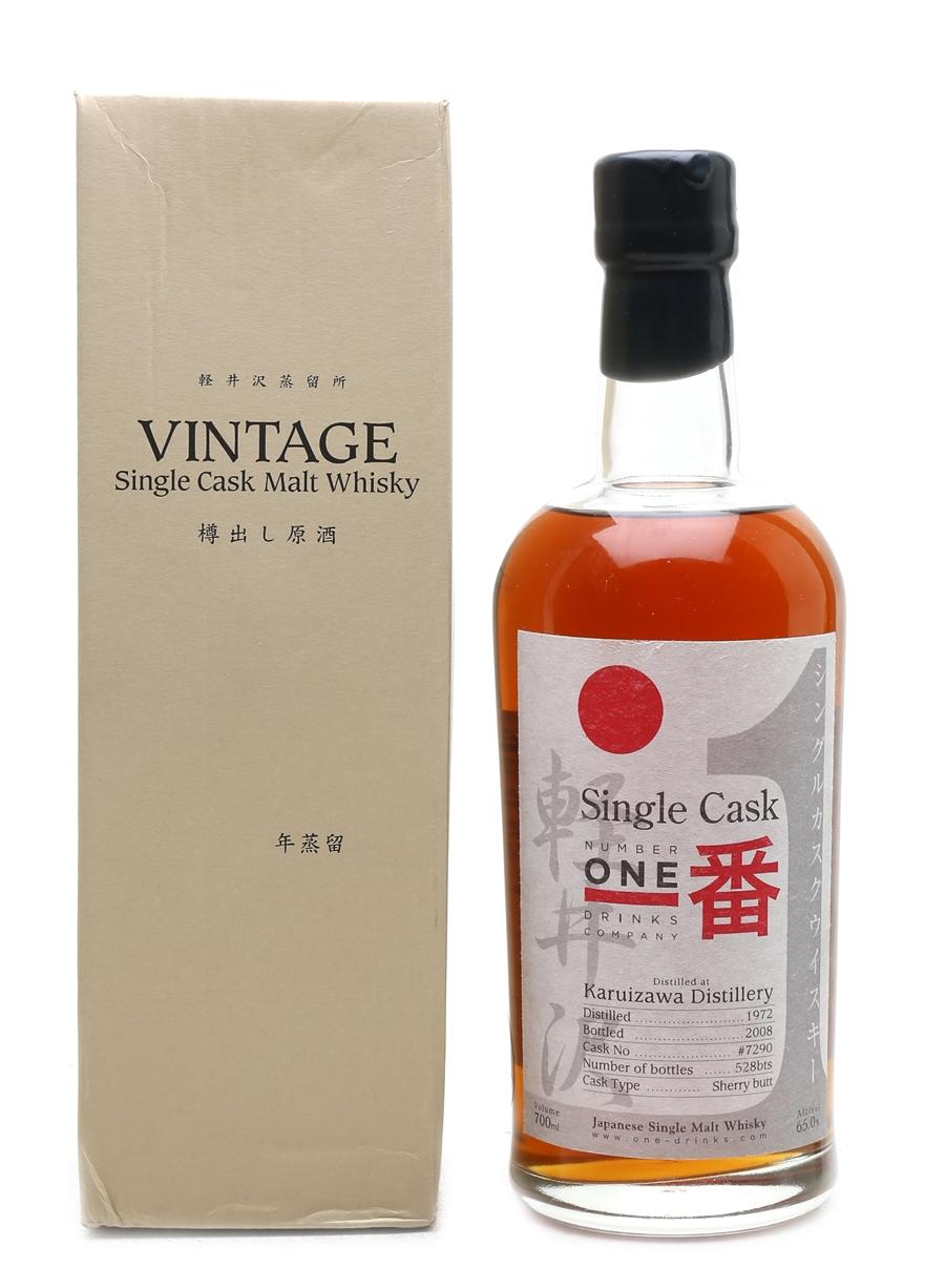 Karuizawa 1972 Cask #7290 Bottled 2008 70cl / 65%