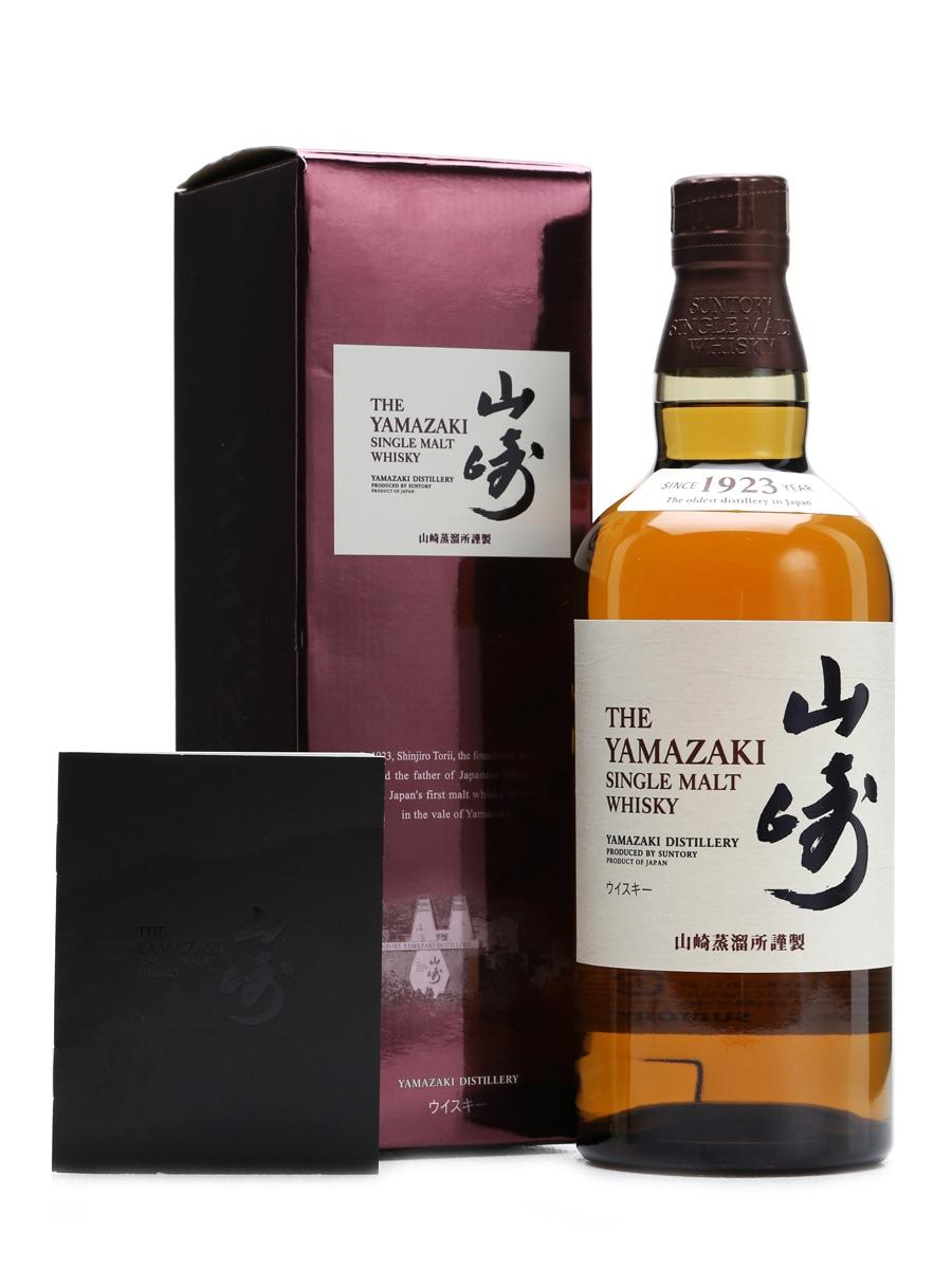 Yamazaki Distillery Reserve 70cl 43%