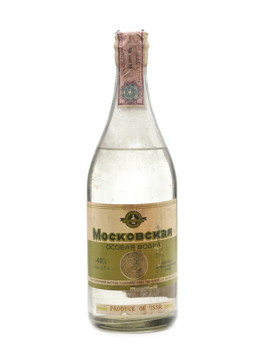 Moskovskaya Osobaya Bottled 1960s 50cl / 40%