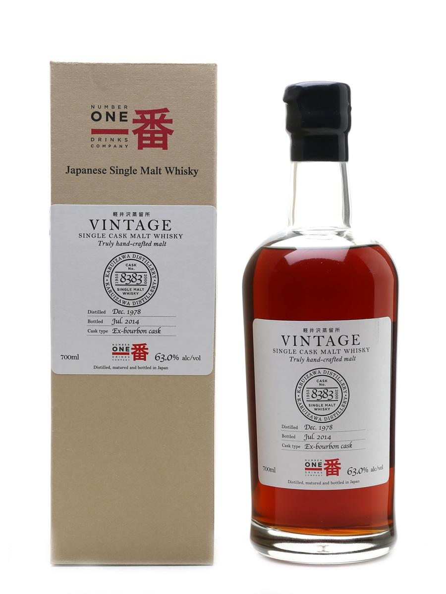 Karuizawa 1978 Cask #8383 Bottled 2014 - La Maison Du Whisky 70cl / 63%