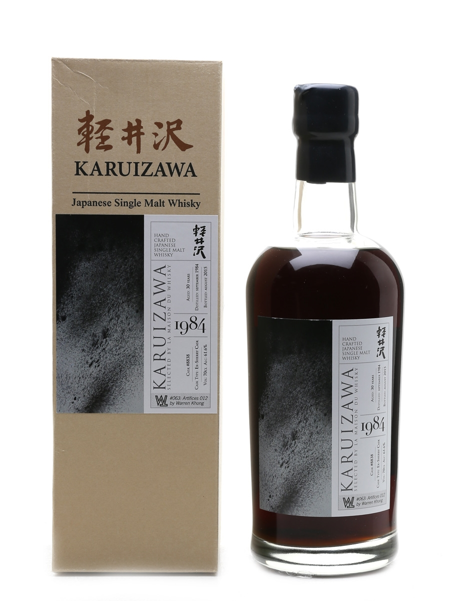 Karuizawa 1984 Cask #8838 30 Year Old - Artifices Series LMDW 70cl / 61.6%