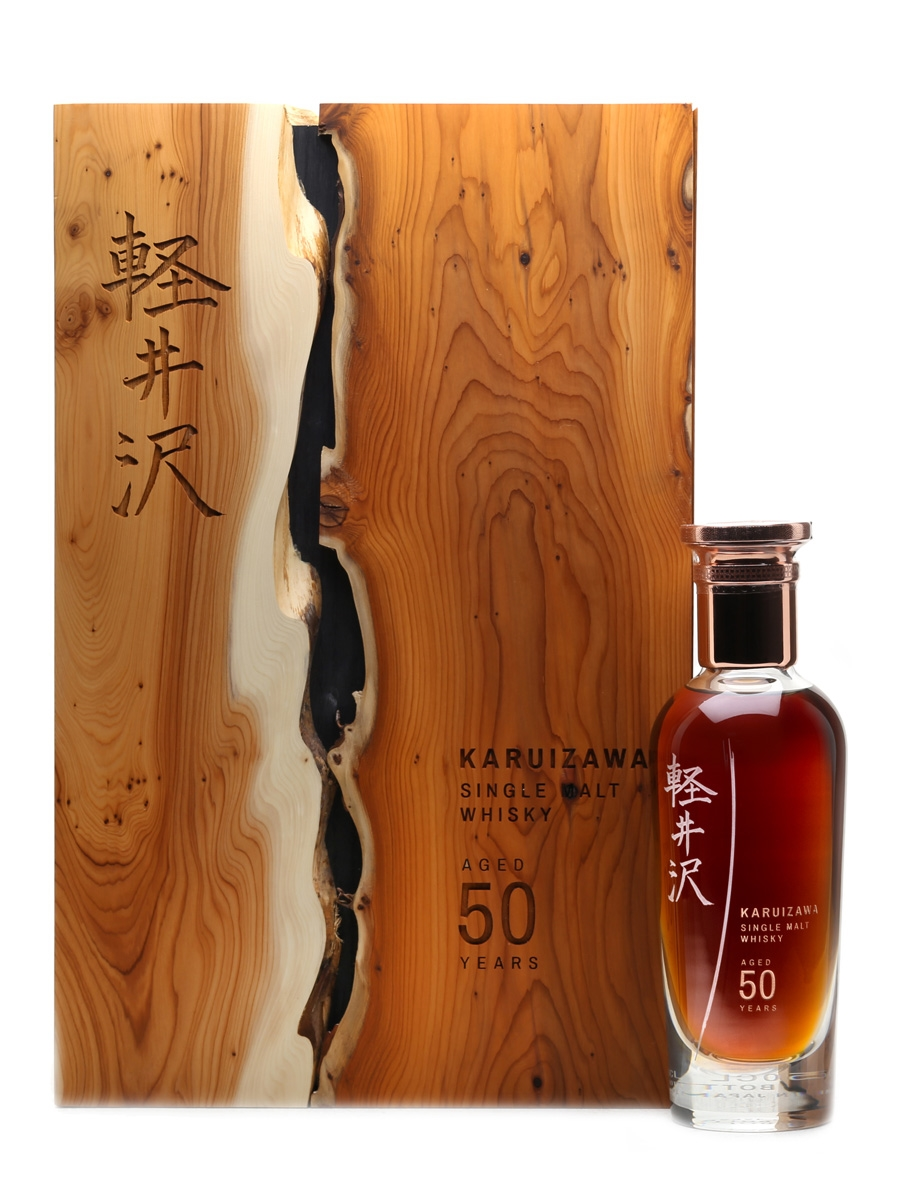 Karuizawa 50 Year Old - 1 of 2 Donated By The Whisky Exchange 50cl / 65.2%