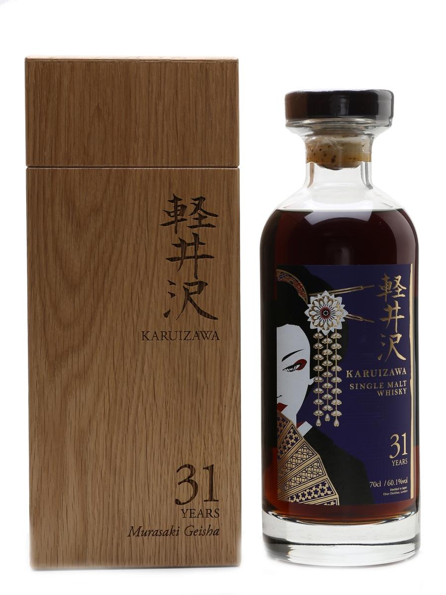 Karuizawa 31 Year Old Murasaki Geisha - Elixir Distillers 70cl / 60.1%