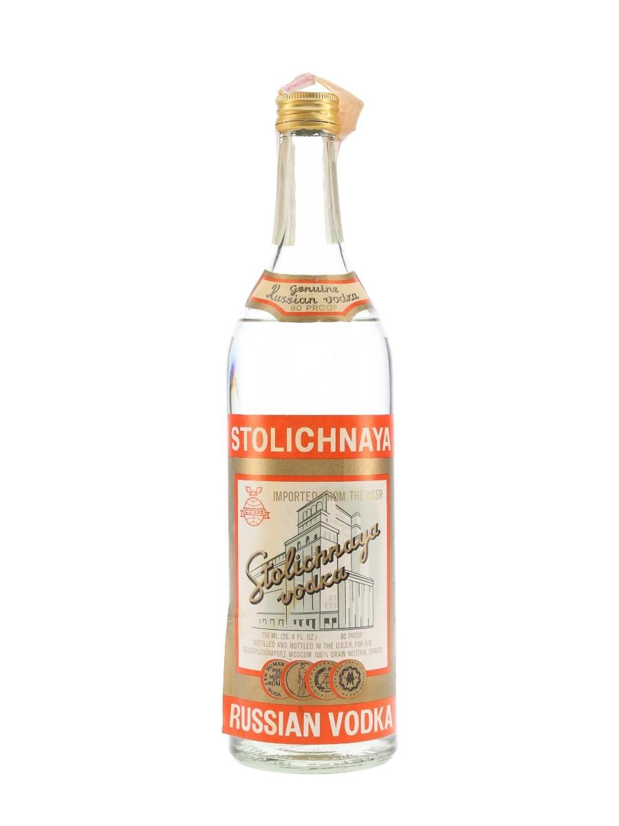 Stolichnaya Russian Vodka Bottled 1970s 75cl / 40%
