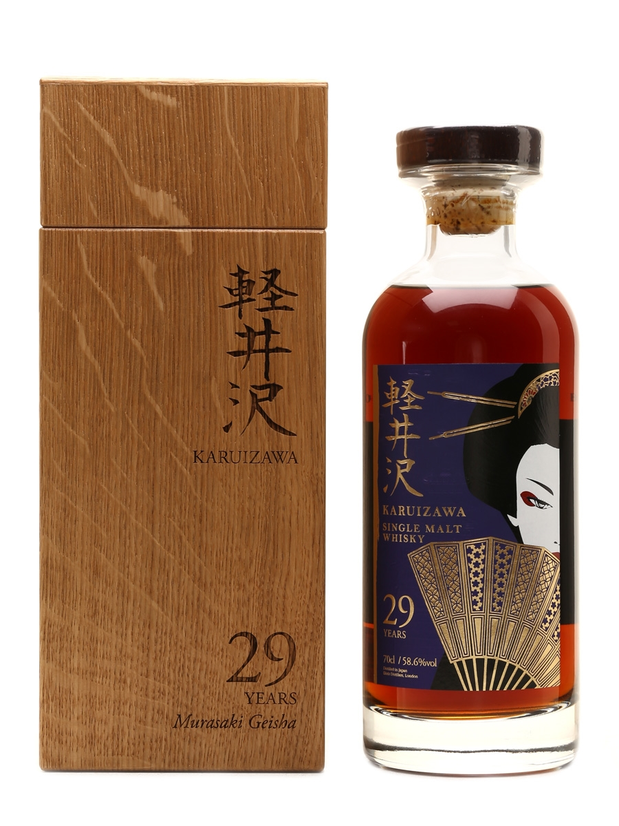 Karuizawa 29 Year Old Murasaki Geisha - Elixir Distillers 70cl / 58.6%