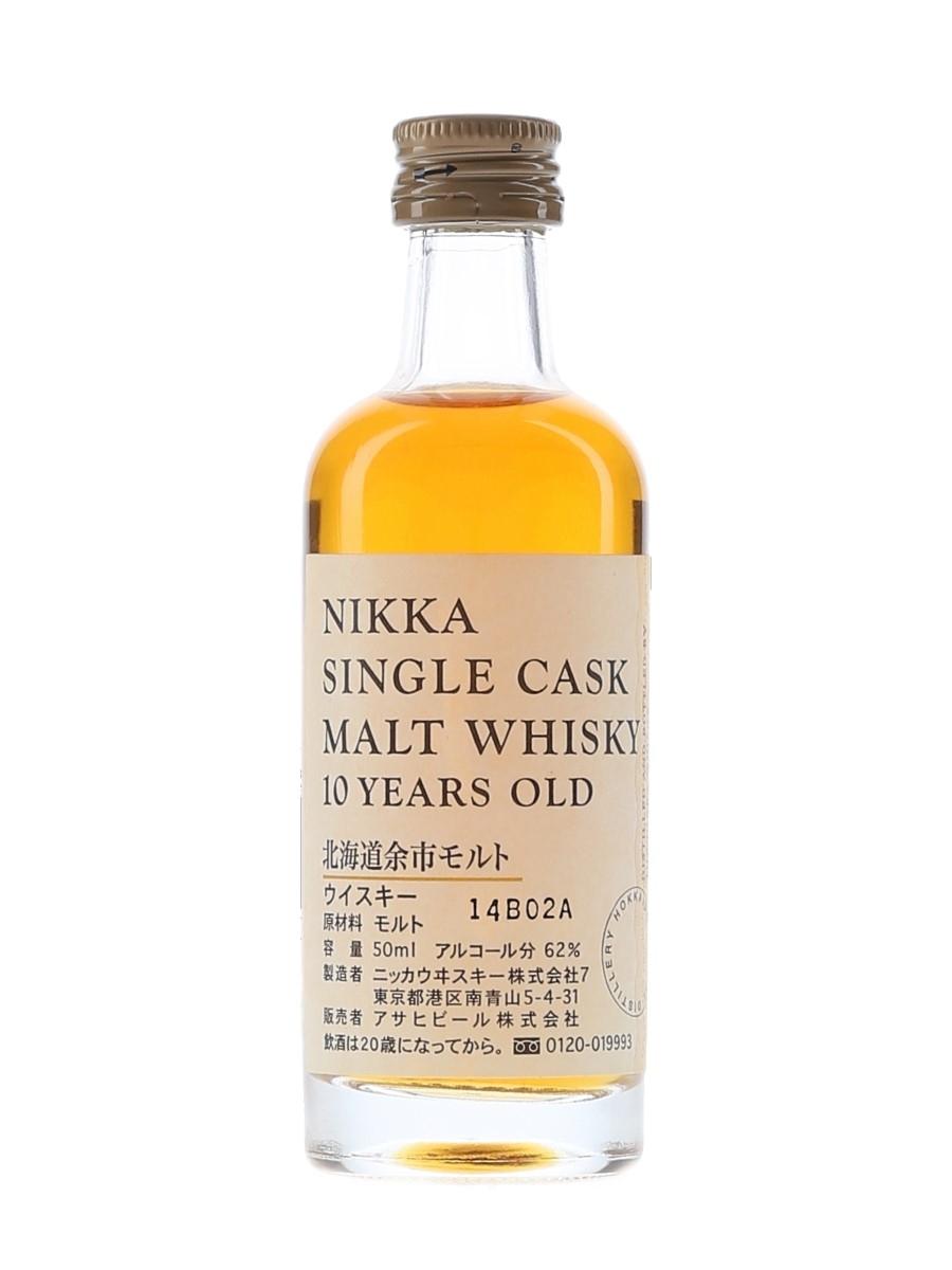 Nikka Yoichi 10 Year Old Single Cask 5cl / 62%