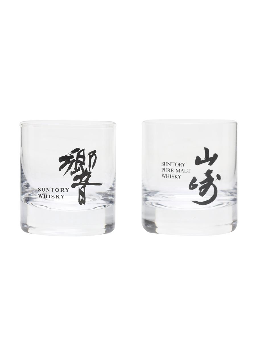 Suntory Whisky Shot Glasses Yamazaki & Hibiki
