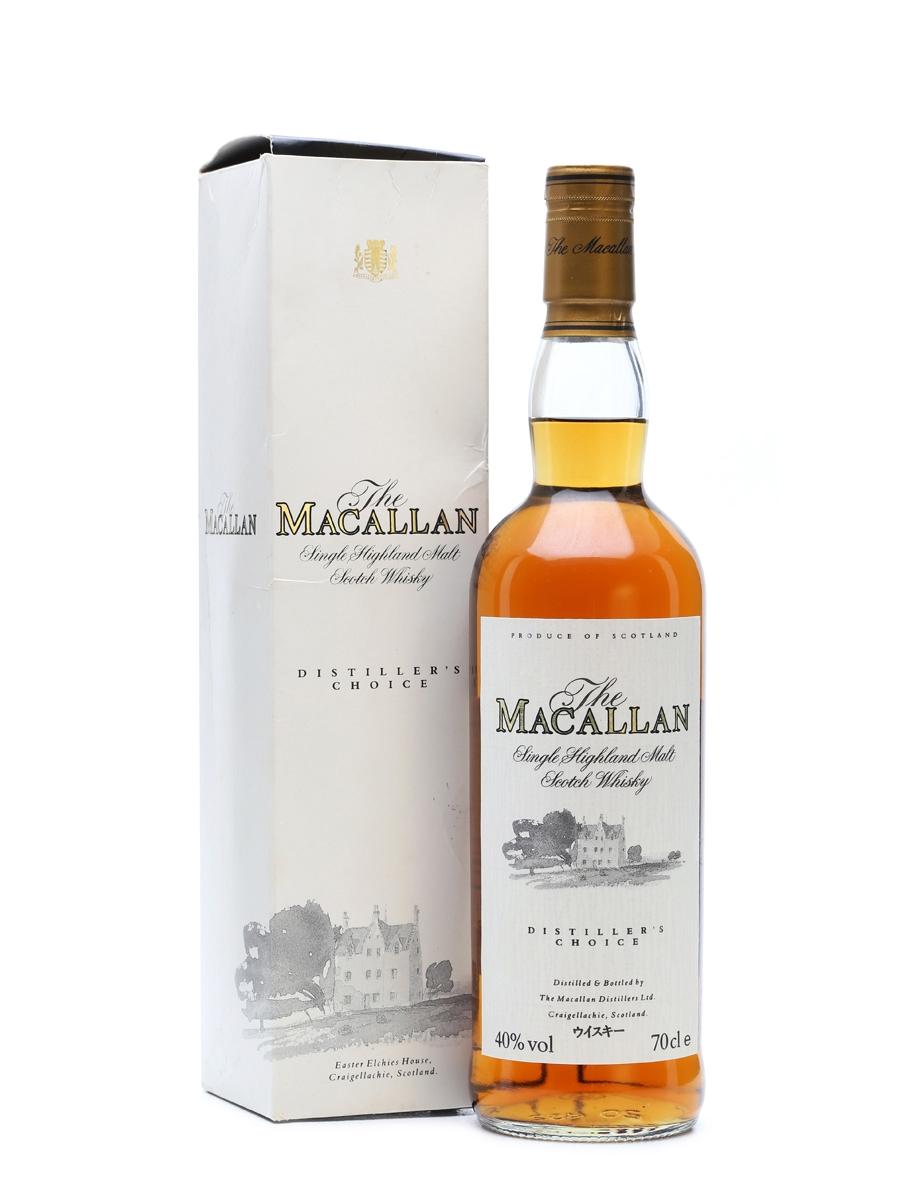 Macallan Distiller's choice Japanese market 70cl