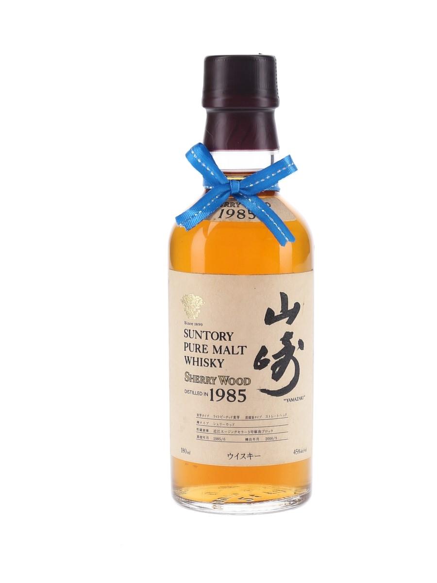 Yamazaki 1985 Sherry Wood Bottled 2000 18cl / 45%