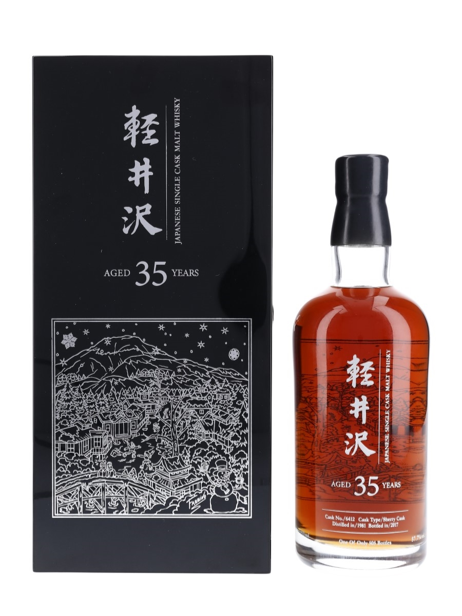 Karuizawa 1981 Cask #6412 35 Year Old - Fazzino 70cl / 57.7%