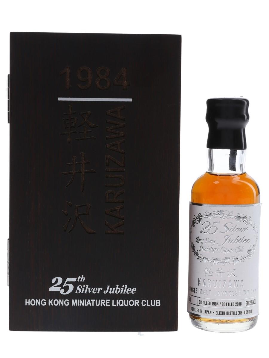 Karuizawa 1984 Bottle No. 150 Of 150 Bottled 2018 - Hong Kong Miniature Liquor Club 5cl / 60.2%