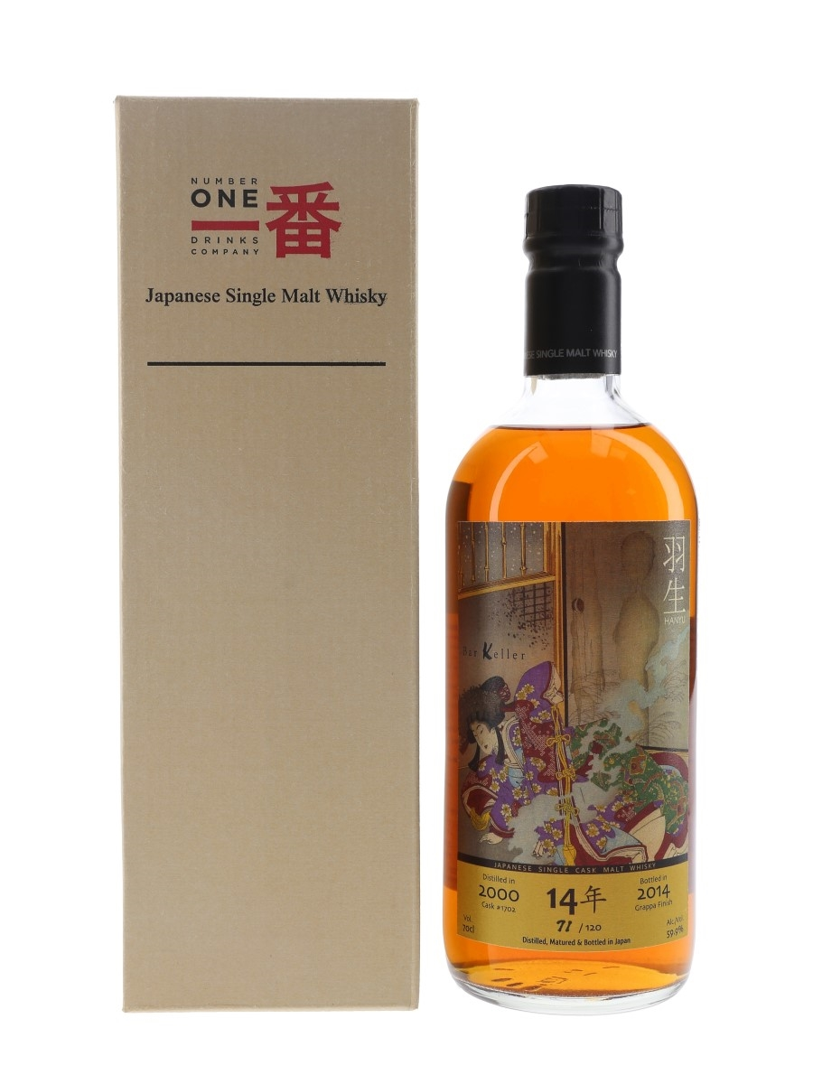 Hanyu 2000 Cask #1702 Grappa Finish Bottled 2014 - Ghost Series 3rd Edition 70cl / 59.9%