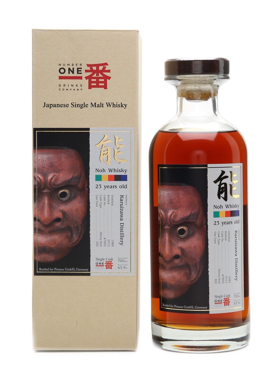 Karuizawa 1989 Noh #7893 23 Years Old 70cl / 63.9%