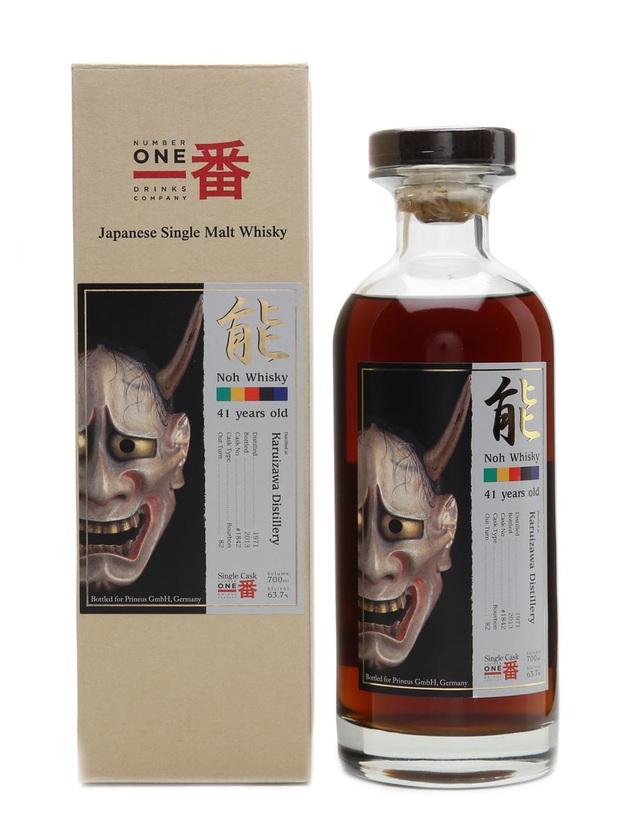Karuizawa 1971 Noh #1842 41 Year Old - 82 Bottles 70cl / 63.7%