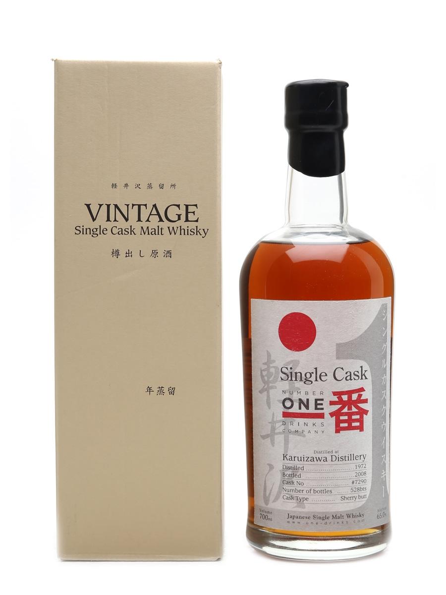 Karuizawa 1972 Cask #7290 Bottled 2008 70cl / 65.0%