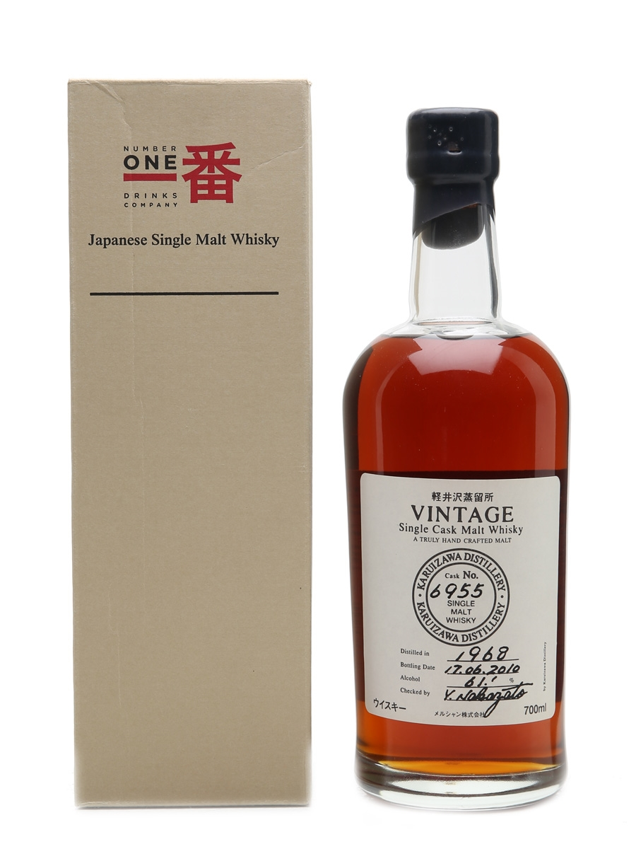 Karuizawa 1968 Cask #6955 Bottled 2010 70cl / 61.1%